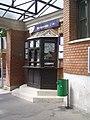 Diósgyőr villamos pályaudvar pénztár 2011-05-14.JPG