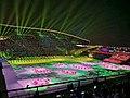 Dinghu Arena.jpg