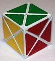 Dino cube solved cubemeister com.jpg