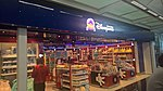 Disneyland shop, Hong Kong International Airport (2018) 02.jpg