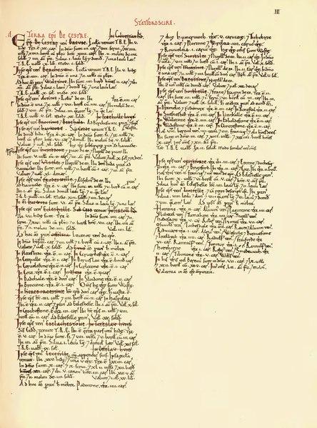 File:Domesday Book Staffordshire.djvu