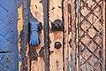Door in the old town of Bizerte 04.jpg