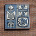 Dordrecht relief Philip Kouwen.jpg