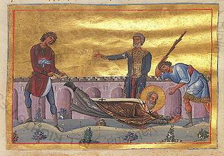 Dorotheus of Tyre Syrian saint