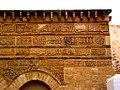 Drei-Tore-Moschee, Qairawan-01.jpg