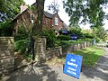 Driffold Gallery - Birmingham Road, Maney, Sutton Coldfield (36035851960).jpg