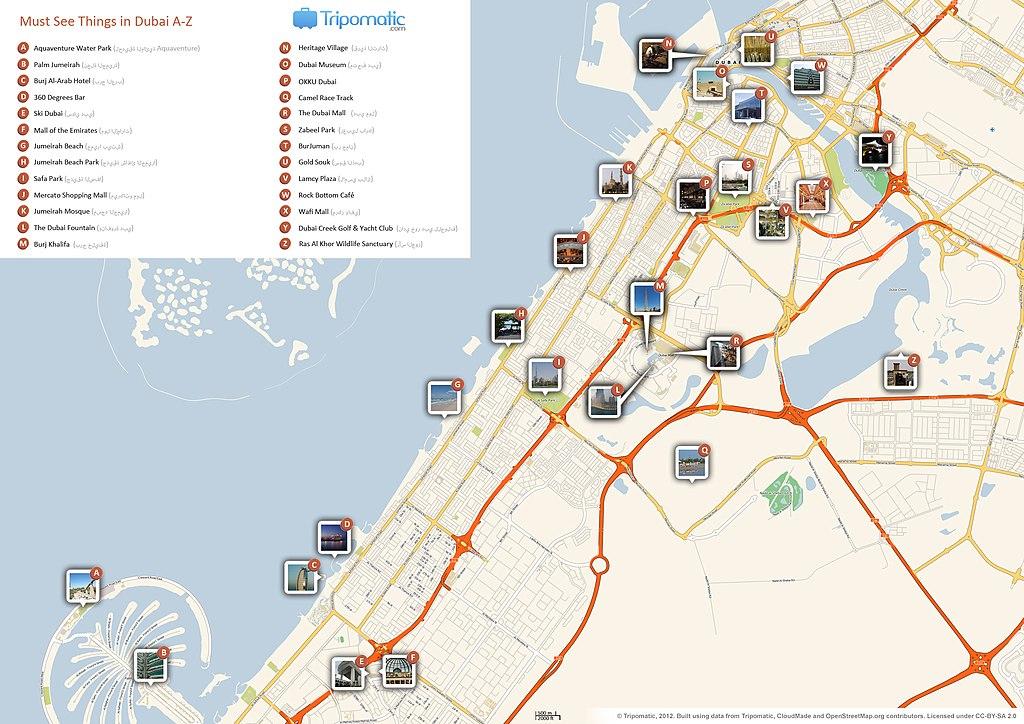 Sharjah City Sightseeing Tour