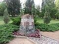 Dubingiai, Lithuania - panoramio (14).jpg