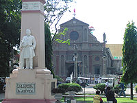 Dumaguete Cathedral.jpg