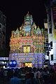 Durga Puja Pandal - Ekdalia Evergreen - Ekdalia Road - Kolkata 2017-09-26 4107.JPG