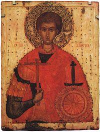 http://upload.wikimedia.org/wikipedia/commons/thumb/6/6d/Dymitr_z_Salonik.jpg/200px-Dymitr_z_Salonik.jpg