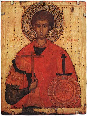 Demetrius of Thessaloniki - 15th-century icon of St Demetrius (Russian State Museum, Saint Petersburg).