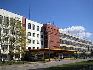 Ziepniekkalns - Image: Dzintars Latvia