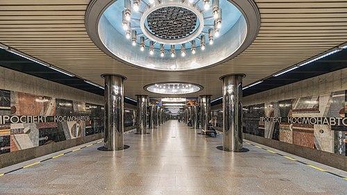Kosmonavtov Avenue metro station