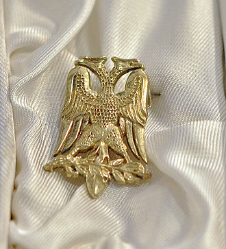 RENEA - Golden Medal of the Eagle awarded to RENEA by the President of the Republic Albania