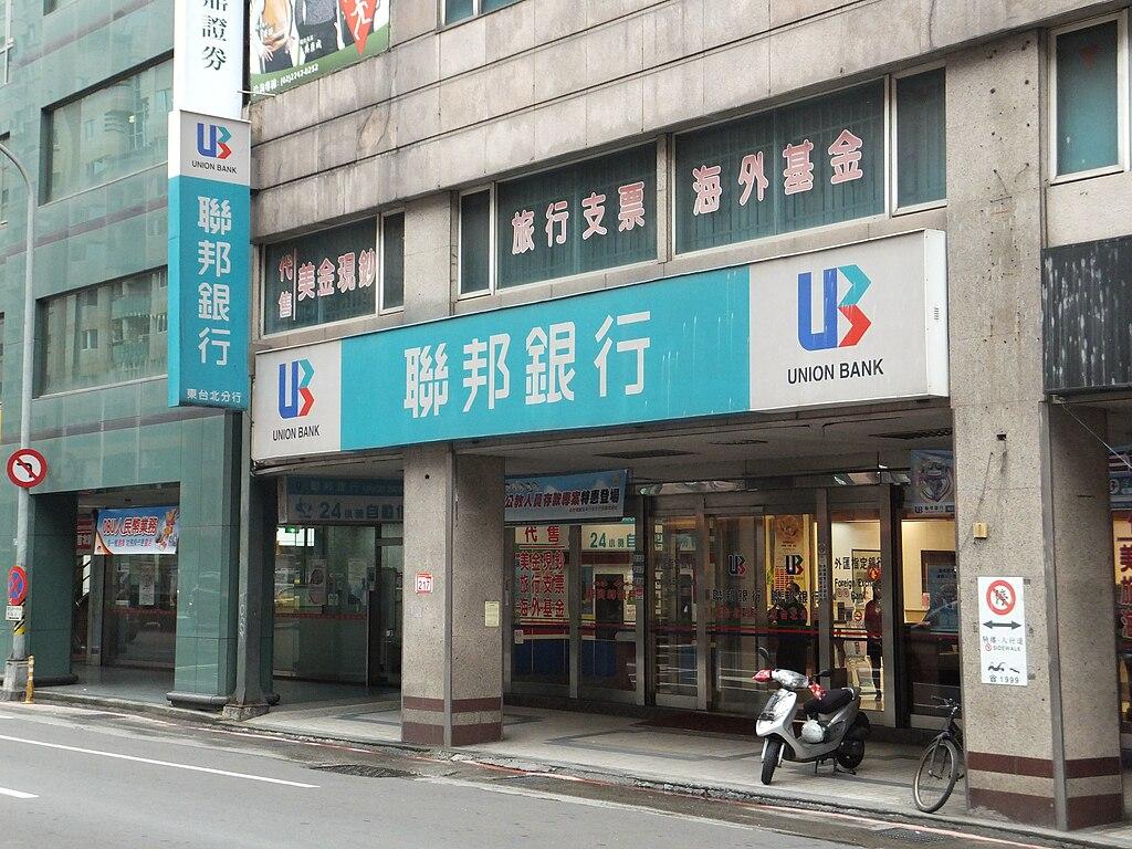 Bank Of Taiwan