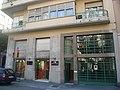 Edifici Roca Barallat P1330673.JPG