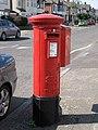 Edward VIII postbox, Crantock Road, SE6 - geograph.org.uk - 759797.jpg