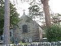Eglwys Sant Gwyddelan, Dolwyddelan - geograph.org.uk - 554892.jpg