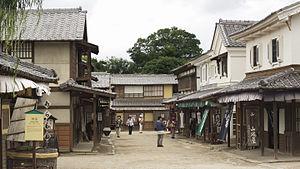 Toei Kyoto Studio Park - Image: Eigamura set