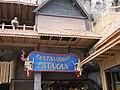 Eingang Restaurant Patakan - panoramio.jpg