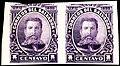 El Salvador 1895 1c Seebeck Ezeta essay pair violet.jpg