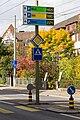 Elektronisches Parkleitsystem in Winterthur.jpg