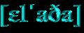 Ellada cyan phonetics.png