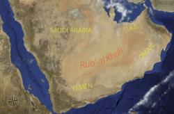 Location of the empty quarter in Arabia