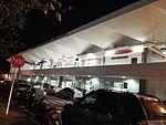 Entrada principal aeropuerto de Cúcuta de noche.jpeg