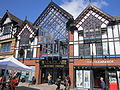 Entrance to Marketgate shopping centre, Wigan.jpg