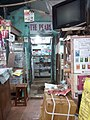 Entrance to The Pearl, textbook shop, Confidant House, Margao, Goa.jpg