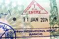 Entry Stamp KHI.jpg