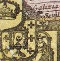 Escudo da Galiza no portolano Pascaarte van alle de Zee-custen van Europa de Willem, Pieter e Joan Blaeu (1677).jpg
