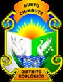 Escudo de Nuevo Chimbote.png
