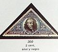 Estampilla con imagen del Presidente Gabriel García Moreno (tomada del álbum didáctico de sellos postales 1865-1982 Banco Central del Ecuador).jpg