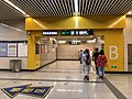Exit B interface of Lucheng Station (20180728153513).jpg