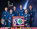 Expedition 50 crew portrait.jpg