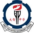 FTPSS School Crest.png