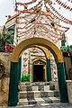 Facade and Entrance of Shrine of Hazrat Syed Miran Mauj Darya Bukhari.jpg