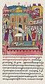 Facial Chronicle - b.23, p. 297 - Death of Macarius.jpg