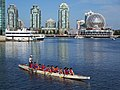 False Creek (9593995507).jpg