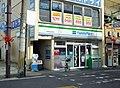 FamilyMart Kintetsu Kooriyamaekimae store.jpg