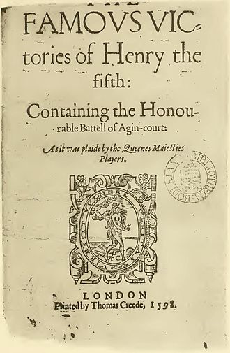 The Famous Victories of Henry V - Title page of 1598 quarto