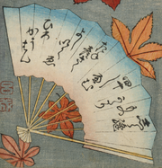 19th century depiction of a Japanese folding fan.