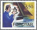Faroe stamp 256 man with a sextant.jpg