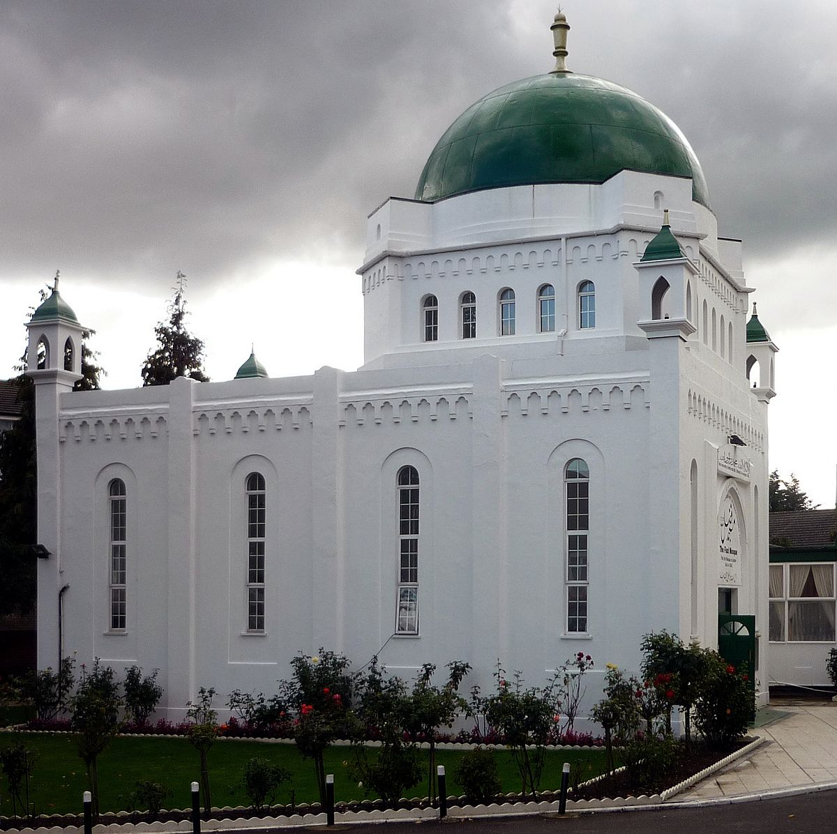Fazl Mosque, London - Wikipedia