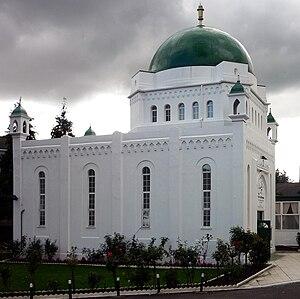Fazl Mosque, London - Front entrance of the Fazl Mosque