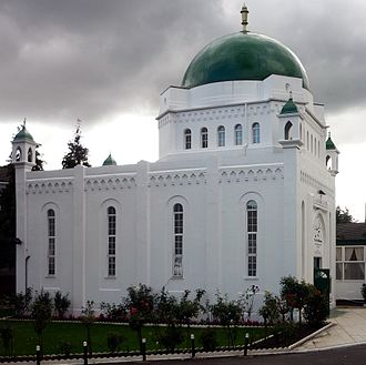Fazl Mosque, London - Front entrance of the Fazl Mosque