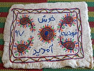Felt - Felt in Maymand, Kerman Province, Iran